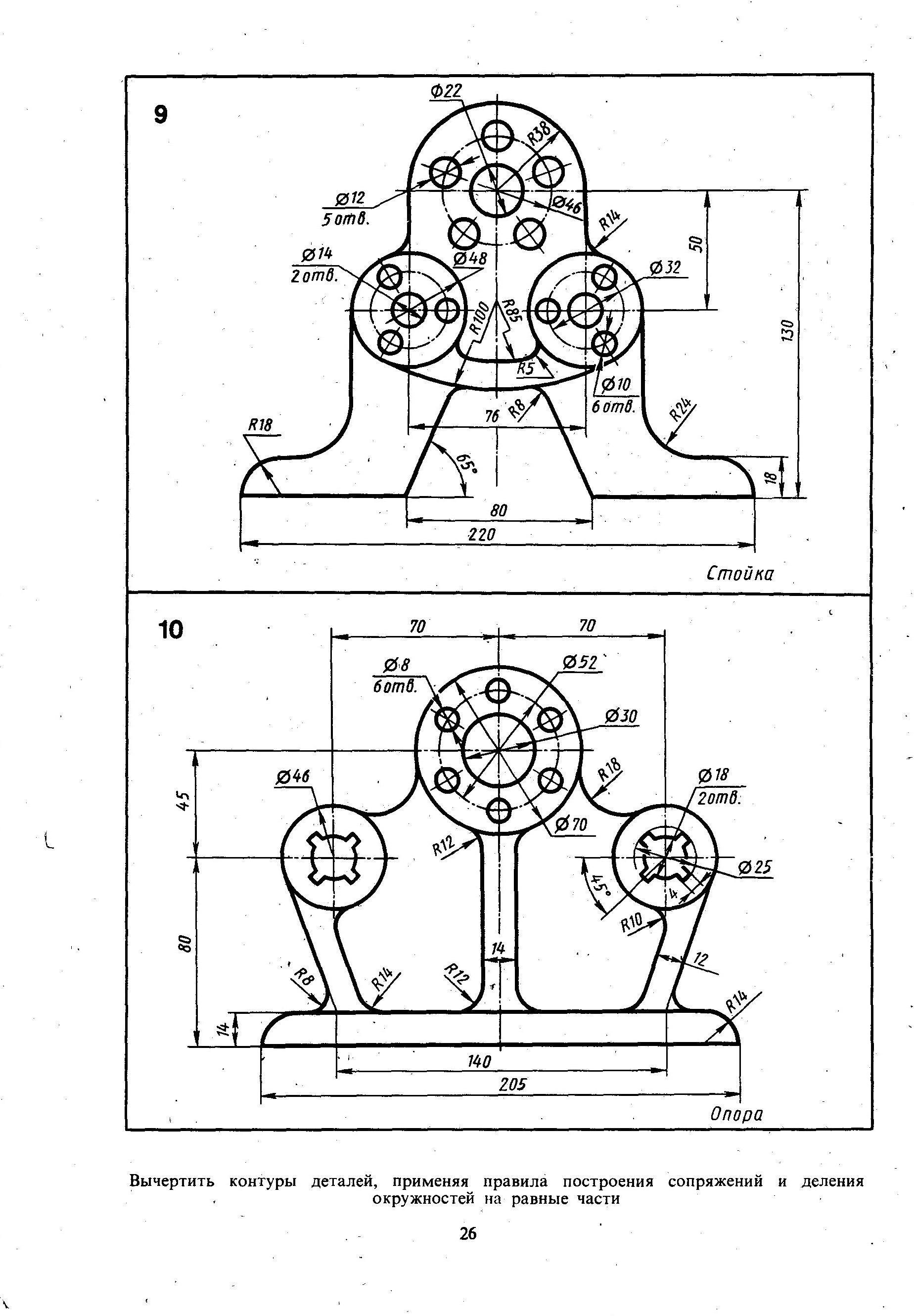 Миронова миронов инженерная решебник графика